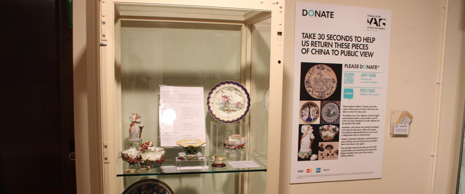 Image: Donate display at the Gallery